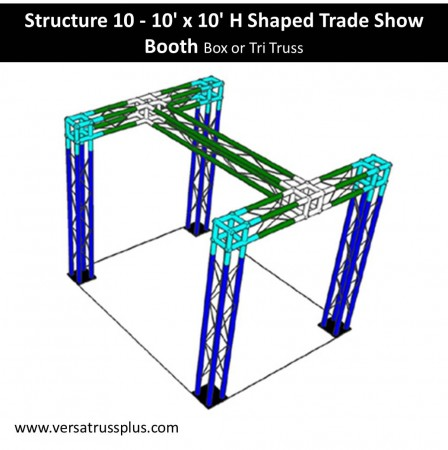 10 x 10 H Shaped Trade Show Booth