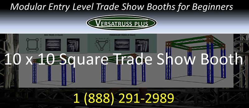 10x10 entry level trade show booth for beginners